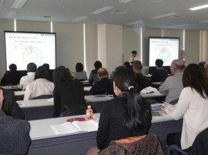 20140201東京_フォーラム