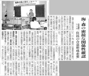 20170610奄美大島5