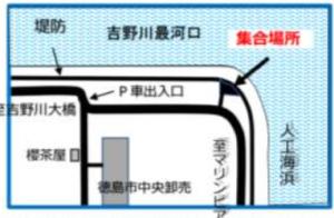 20180429徳島:集合場所